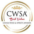 Medalha China Wine & Spirits Awards - Best Value