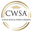 Medalha CWSA China Wine & Spirits Awards